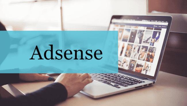 【アドセンス】関連コンテンツの設定方法:広告効果と導入条件は?