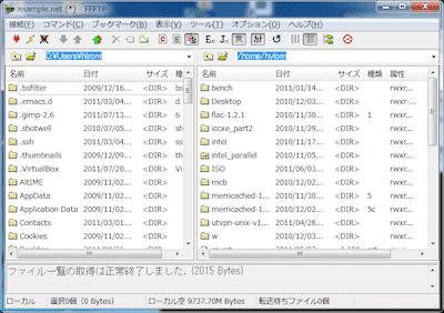 FTPソフト,ffftp