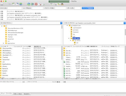 FTPソフト,FileZilla