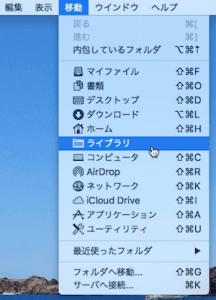ライブラリ,mac