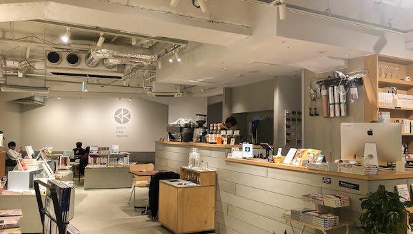 ブックラボ東京,book lab tokyo,