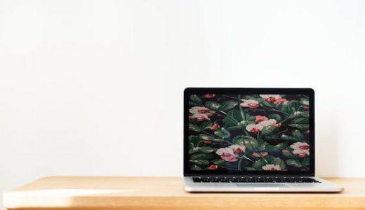 会社を辞めたい人の副業の選び方&ブログ=ネットビジネスが最適な理由