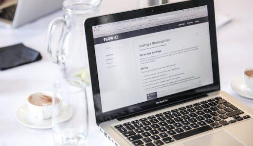 パーマリンクの設定方法|WordPressでブログ開設後まずやろう!