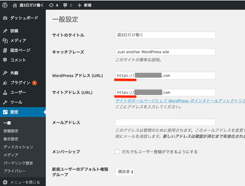 wordpress,管理画面